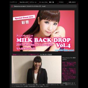 【MILK BACK DROP(ミルクバックドロップ) Vol.4】