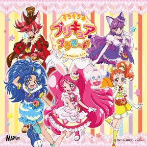 キラキラ☆プリキュアアラモード主題歌シングル発売記念ミニライブ(2回目)