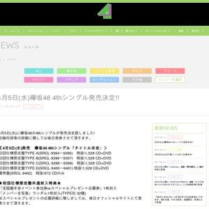 欅坂46 4thシングル発売記念全国握手会(名古屋)
