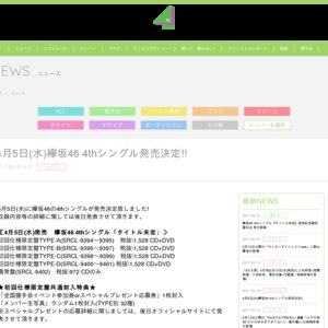 欅坂46 4thシングル発売記念個別握手会(千葉3回目) 6/25