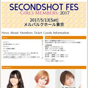 SECONDSHOT FES -Girls Members- 2017 昼の部