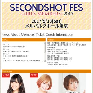 SECONDSHOT FES -Girls Members- 2017 夜の部