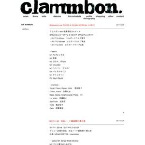 クラムボン ドコガイイデスカツアー2013 鳥取・米子公演(1日目)