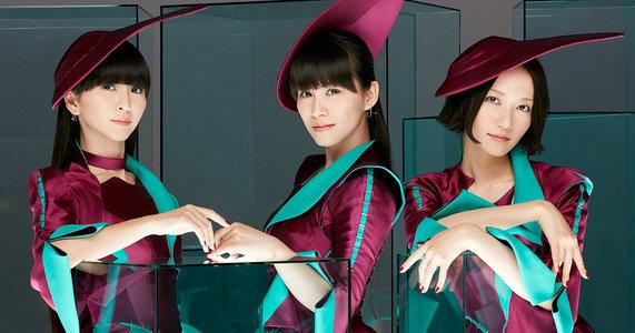 Perfume FES!! 2017 〜前夜祭〜