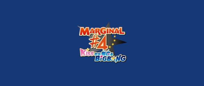 『MARGINAL#4 KISSから創造るBig Bang』Blu-ray/DVD1巻発売記念お渡し会【2回目】