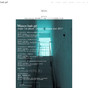 【東京】Maison book girl major 1st album『image』release tour 2017 final 「Solitude HOTEL 3F」