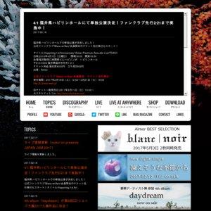 "Happiring 1st Anniversary ""Aimer Premium Acoustic Live""FUKUI"
