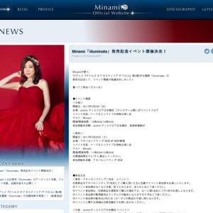 Minami 「illuminate」発売記念イベント(東京)