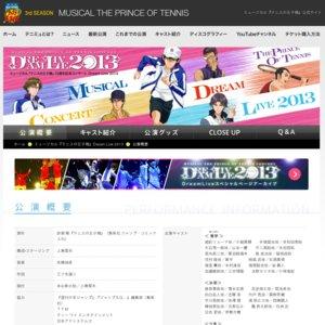 ミュージカル『テニスの王子様』Dream Live 2013 4月29日17:00公演