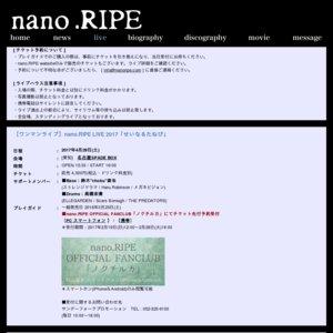 nano.RIPE LIVE 2017「せいなるたねび」 名古屋公演