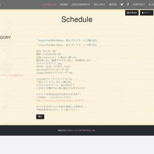micco First Mini Album 空とゴンドラ レコ発LIVE