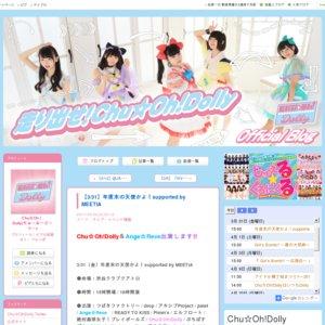 【3/31】年度末の天使かよ!supported by MEETIA
