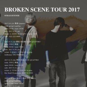 STRAIGHTENER BROKEN SCENE TOUR 2017 東京