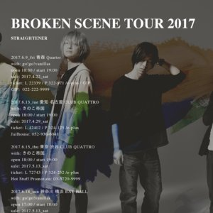 STRAIGHTENER BROKEN SCENE TOUR 2017 神奈川