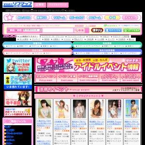 マジック&メイデン 2ndシングル『PartyParty!!』発売記念イベント