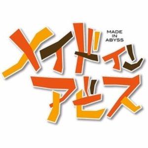 AnimeJapan 2017 1日目 KADOKAWAブース 「メイドインアビス」トークショー