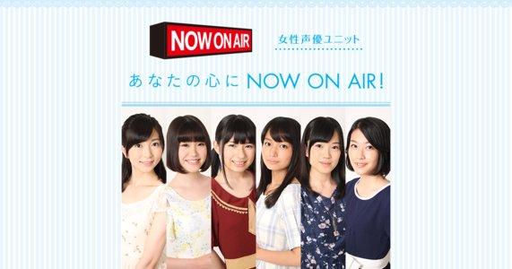 「NOW ON AIRのLOVE!おんえあ~」公開録音&「この声が届きますように」発売記念ハイタッチ会