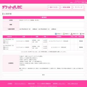 新生紀ドラゴゲリオンZ劇場版〜第37話〜