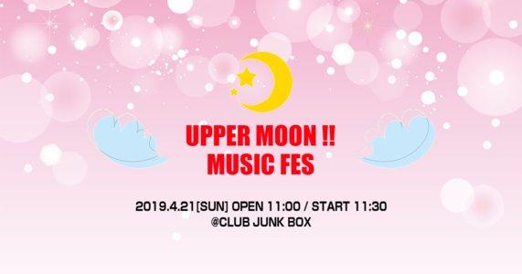 UPPER MOON!! MUSIC FES