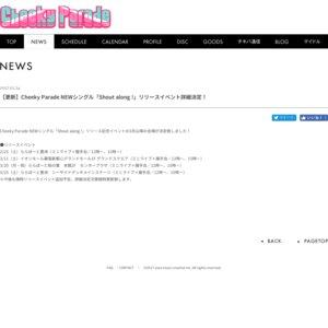 Cheeky Parade NEWシングル「Shout along !」リリース記念イベント 3/11 第1部