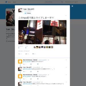 #KAREN / YUKI (BLAST) 路上ライブ