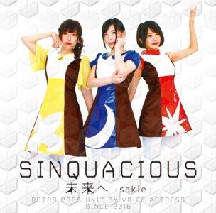 Sinquacious ミニコンサート 2017/03/05