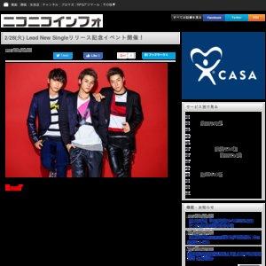 Lead New Singleリリース記念イベント