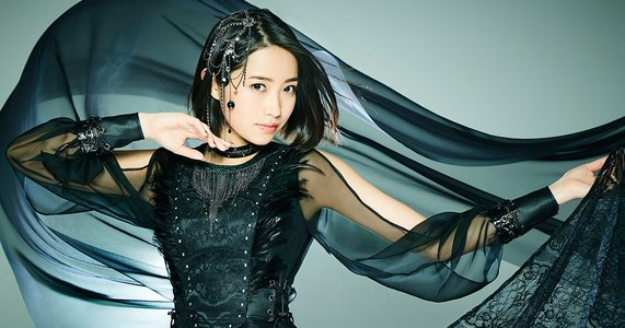 MICHI 4thシングル「I4U」リリース記念イベント【5/9東京】