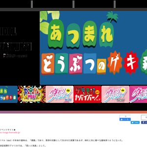 3月5日(日)「IVVGP」=「idol v v grand prix」