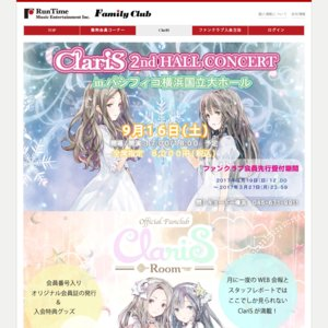 ClariS 2nd HALL CONCERT in パシフィコ横浜国立大ホール