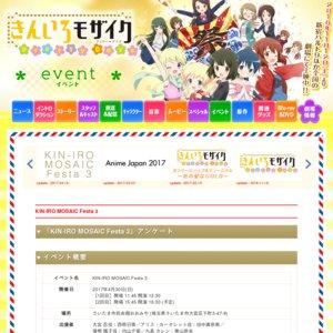 KIN-IRO MOSAIC Festa 3 2回目公演