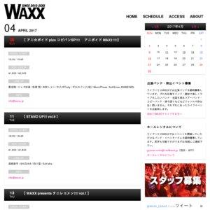 アニ☆ボイド plus コピバンSP!!!! アニ☆ボイド MAX2!!!!