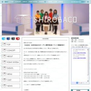 SHIROBACOオープン3周年記念イベント【ライブ1部】