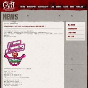 GRANRODEO LIVE TOUR 2017 Pierrot Dancin' 大阪追加公演1日目