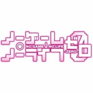 AnimeJapan 2017 2日目 KADOKAWAブース Program 3 映画「ノーゲーム・ノーライフ ゼロ」
