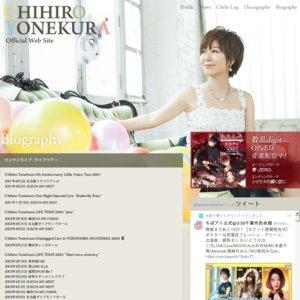 "Chihiro Yonekura LIVE TOUR 2004 ""azure"" 宇都宮公演"