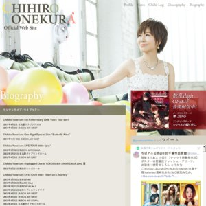 "Chihiro Yonekura LIVE TOUR 2006 ""Fairwings"" 大阪公演"