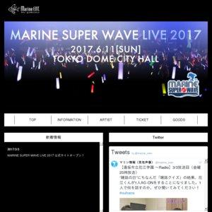 MARINE SUPER WAVE LIVE 2017 夜の部
