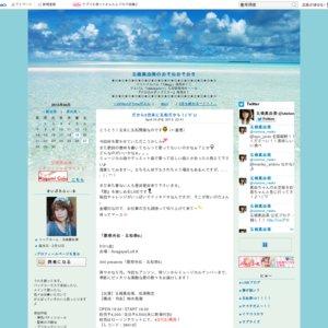 340 presents「歌祭外伝・五松祭6」