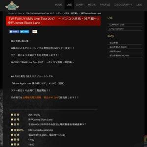 W-FUKUYAMA Live Tour 2017 〜ポンコツ旅烏・神戸編〜