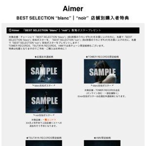 """Aimer SPECIAL LIVE """"blanc"""" 大阪公演"""