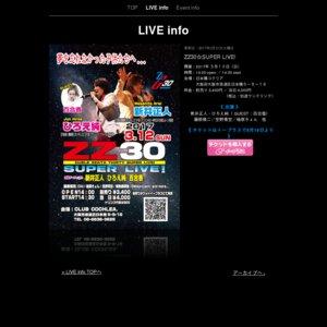 ZZ30☆SUPER LIVE!
