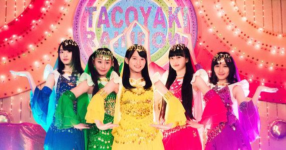 たこ虹春の全国ツアー「Rainbow Revolution」愛知公演