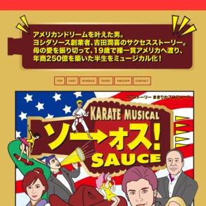 ミュージカル「ソーォス!」 KARATE MUSICAL「SAUCE」7/10 夜の部