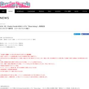 Cheeky Parade NEWシングル「Shout along !」リリース記念イベント 4/30 第1部