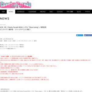 Cheeky Parade NEWシングル「Shout along !」リリース記念イベント 4/30 第2部