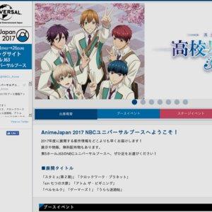 AnimeJapan 2017 1日目 NBCユニバーサルブース ご注文はラジオですか??~チマメ隊のポポロンラジオ~ミニ