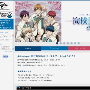 AnimeJapan 2017 1日目 NBCユニバーサルブース 「sin 七つの大罪」放送直前スペシャルステージ