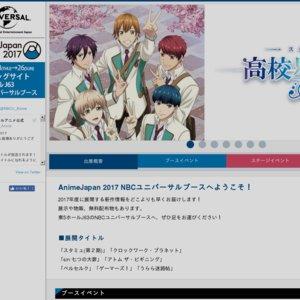 AnimeJapan 2017 2日目 NBCユニバーサルブース  「うらら迷路帖」Blu-ray&DVD第1巻発売記念!スペシャルステージ