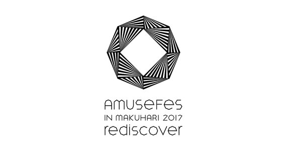 Amuse Fes in MAKUHARI 2017 – rediscover -